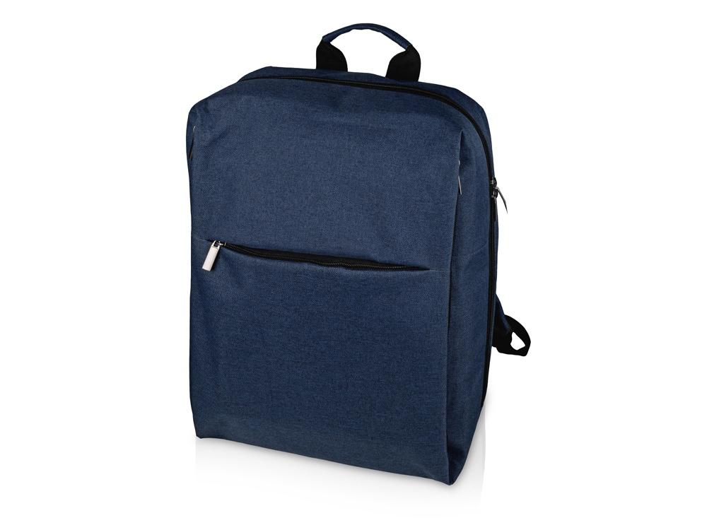 cf8b63a76030 Бизнес-рюкзак «Soho» с отделением для ноутбука - с логотипом: купить ...