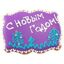 Имбирный пряник «Открытка новогодняя»