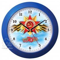 Часы круглые 305 мм, выпуклое стекло