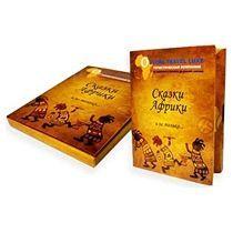 Шоколадный набор «Книга», 60 г