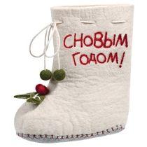 Валенок для подарков «С Новым Годом!»
