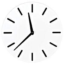 Часы настенные «Промо»