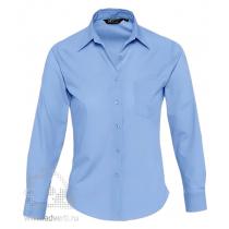 Рубашка «Executive», женская