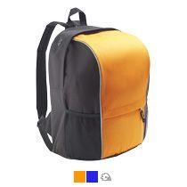 Рюкзак «Jump» со светоотражающей полосой