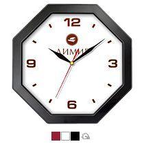 Часы восьмигранные 290х290 мм