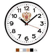 Часы круглые пластиковые с узким ободом, 305мм