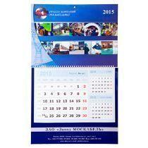 Календарь квартальный на 1 пружине на 2017 год