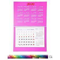 Календарь настенный А4