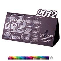 Календарь настольный с 2-мя замками на дне