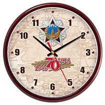 Часы круглые 230 мм