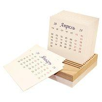 Настольный календарь «Картотека»