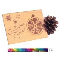 Новогодняя подарочная открытка