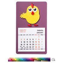 Магнит-календарь «Пушистый цыпленок»