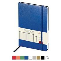 Блокноты «Megapolis Journal»