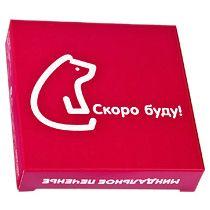 Миндальное печенье с логотипом в подарочной упаковке 50 г