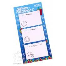Постики на картонной подложке