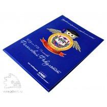 Фирменная бумажная папка для документов