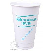 Одноразовый пластиковый стакан в кулер