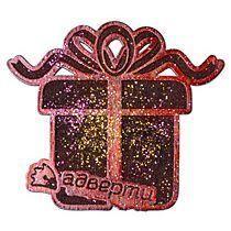 Магнит «Подарок»