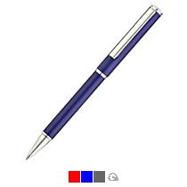 Шариковые ручки «Ростов», матовая Салiасъ