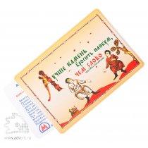 Чехол для кредитных и проездных карт