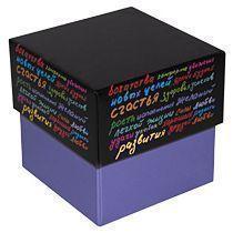 Коробка подарочная «Пожелание»