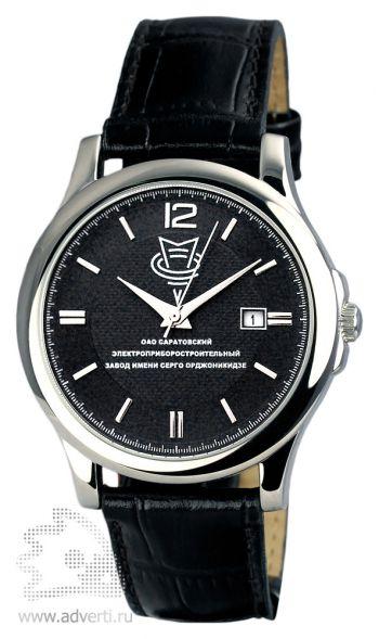 Часы наручные «Дельта», мужские, серебряный корпус с черным циферблатом и ремешком