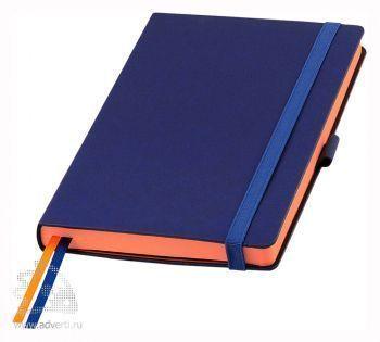 Ежедневники «Blue ocean», синие с оранжевым