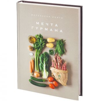 Набор «Cook Eat», книга из бордового и синего наборов