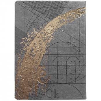 Ежедневник «Буквы-цифры», А5, обратная сторона
