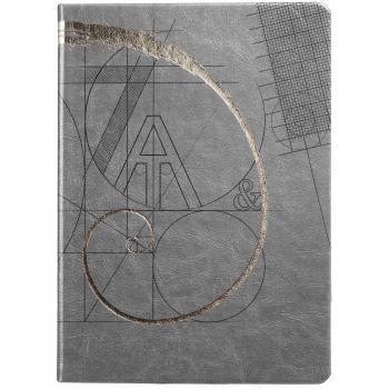 Ежедневник «Буквы-цифры», А5, спереди