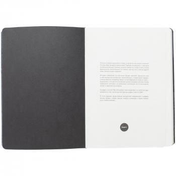 Ежедневник «Буквы-цифры», А5, открытый