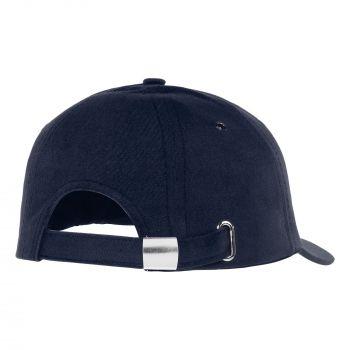 Бейсболка «Bizbolka Capture», тёмно-синяя, вид сзади