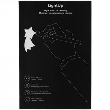 Планшет для рисования светом «LightUp», упаковка с одной стороны