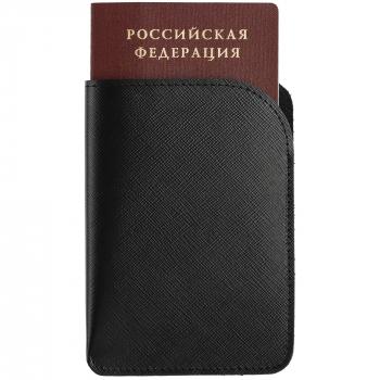 Чехол для паспорта Linen, с паспортом