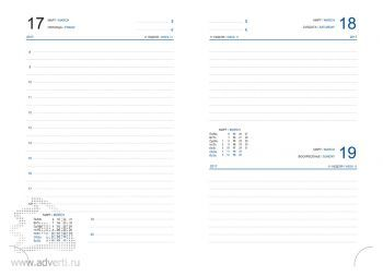Внутренний блок датированного ежедневника А5 (14,8 х 21,8 см)