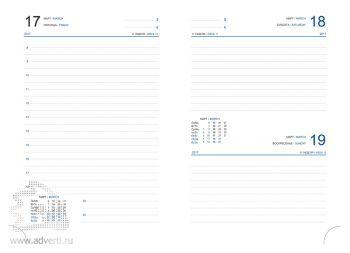 Внутренний блок ежедневников датированных А6, А5