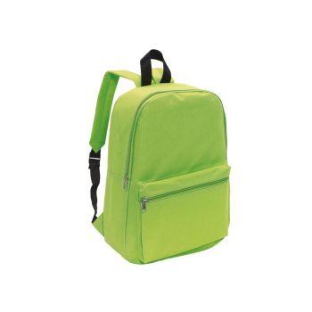 Рюкзак «Чемпион», зеленый