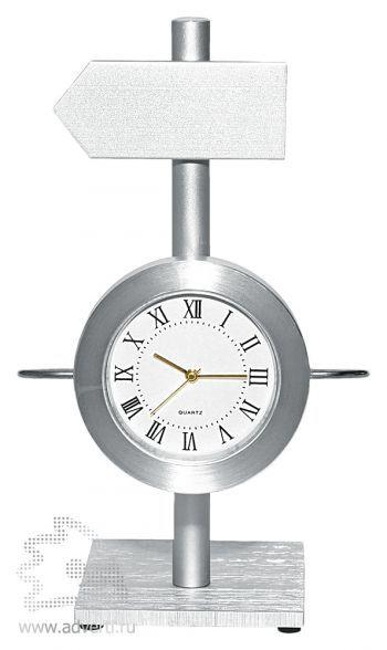Часы «Указатель»