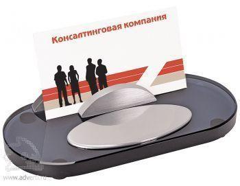 Подставка для визиток «Контакт»