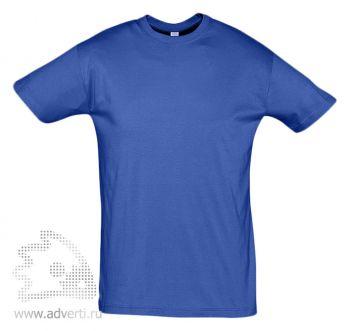 Футболка «Regent 150», мужская, светло-синяя