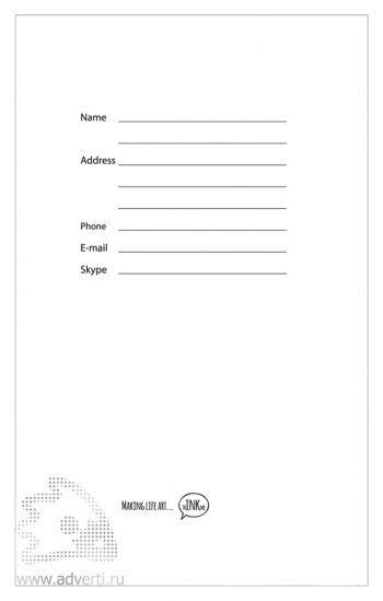 Блокнот «Business», внутренний блок - титульный лист