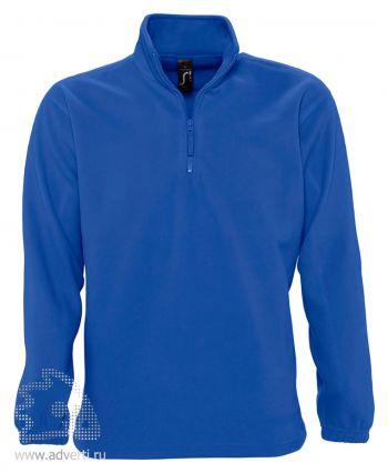 Толстовка «Ness 300», мужская, Sol's, Франция, синяя