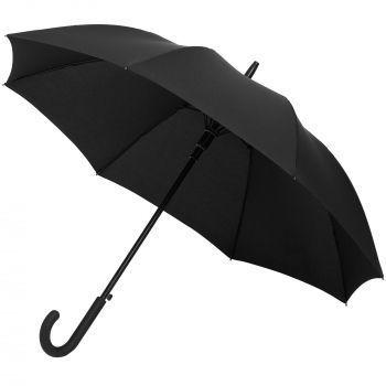 Зонт-трость «Magic», с проявляющимся рисунком в клетку, черный