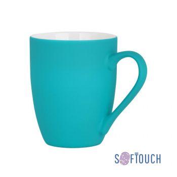 Кружка «Trend», покрытие soft touch, бирюзовая