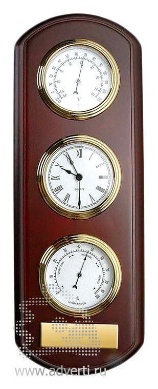 E-185309 Погодная настенная станция «Капитан Немо»: часы, термометр, гигрометр
