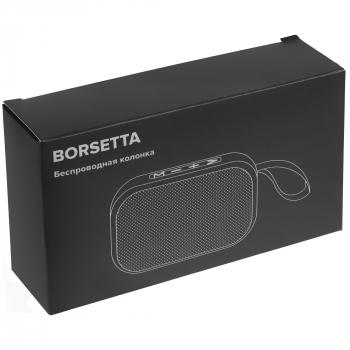 Беспроводная колонка Borsetta, коробка