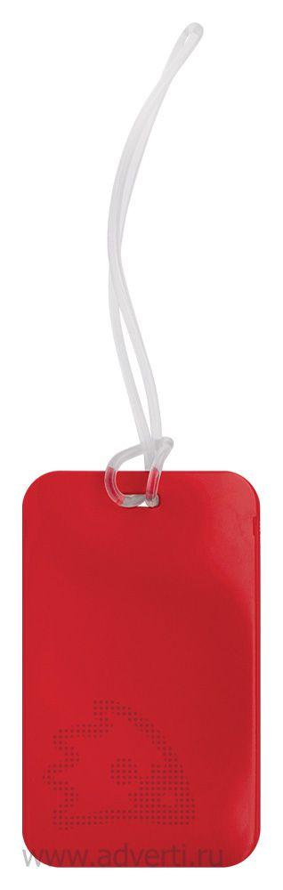 Бирка багажная  «Happy Travel», красная