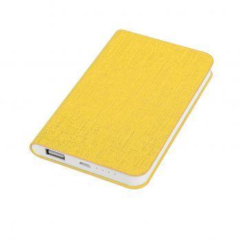 Набор подарочный «Provence-2», жёлтый, аккумулятор