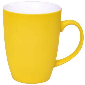 Набор подарочный «Provence-2», жёлтый, кружка